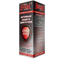 Активная защита двигателя стоп-износ