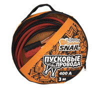 Провода пусковые (400А)
