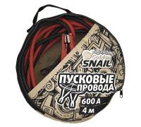 Провода пусковые (600А)