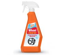 Очиститель дисков Kangaroo Wheel Cleaner
