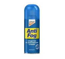 Средство от запотевания стекол Kangaroo Anti Fog
