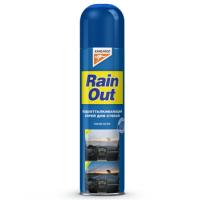 Водоотталкивающий спрей для стекол Kangaroo Rain Out