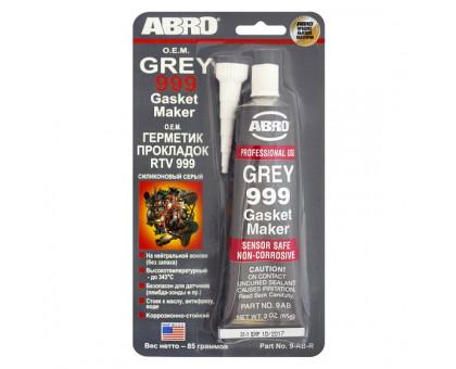 Герметик прокладок силиконовый OEM (серый) 85 г - ABRO 9-AB
