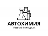 Каталог автохимиии